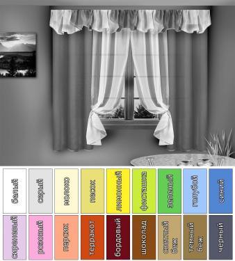 Варианты цвета штор